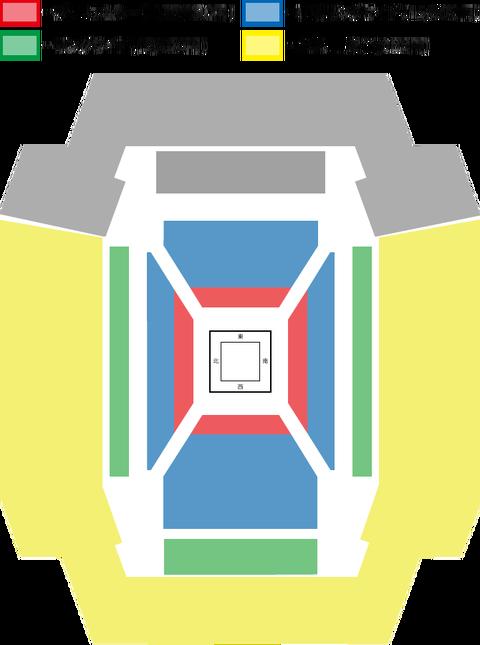 seat_p