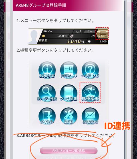 Screenshot_20170908-105501