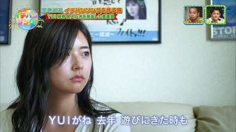 白間MIYUU3