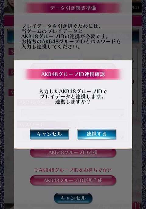 Screenshot_20170908-105944
