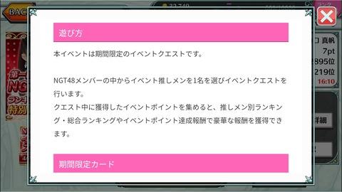 Screenshot_20180413-161152
