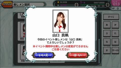 Screenshot_20180413-160507