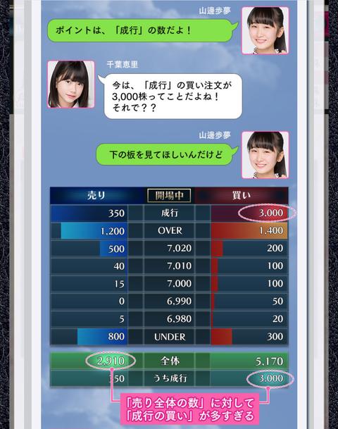 Screenshot_20170908-110456