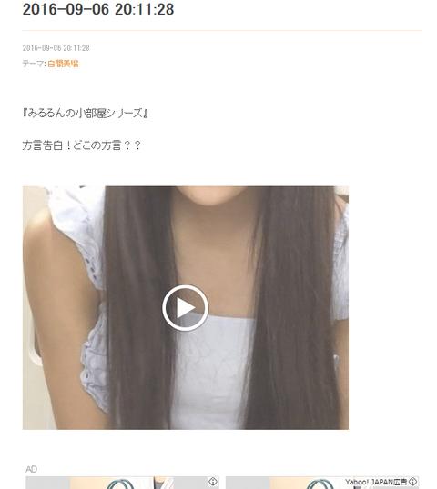 MB48 Googlo.jp