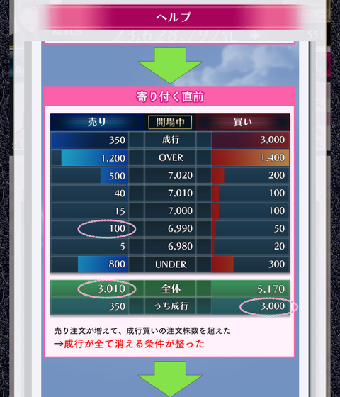 Screenshot_20170908-110625