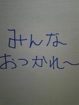 3ecf00bf.jpg