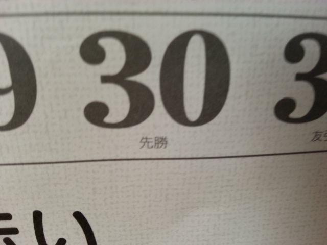 20141230_212528