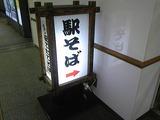 dcc94639.jpg