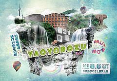 yao2011a