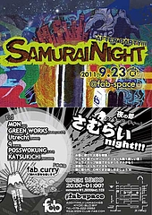 samurainight