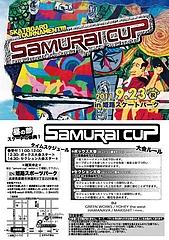 samuraicup