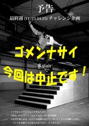 down2-cyu
