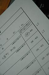 eb99908cbee66812eaa4.jpg