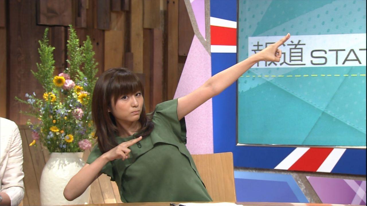 グッド!モーニング 宇賀なつみ Vol.53YouTube動画>5本 ->画像>500枚