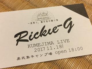 rickieg2