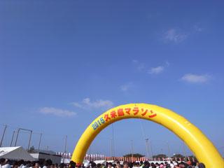 2015久米島マラソン