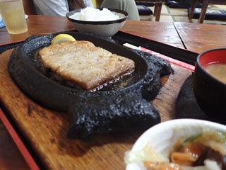 魚ステーキ2