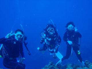 Fun Diving組