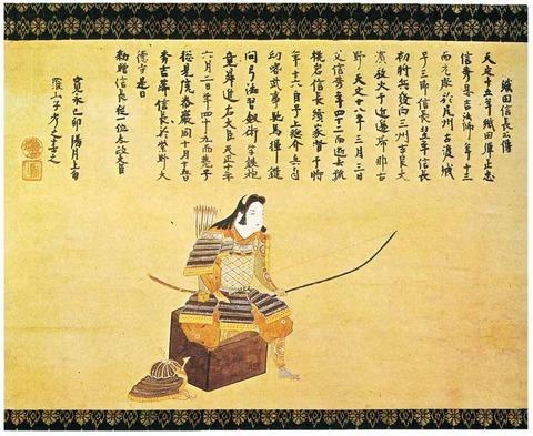 oda-syouzou-1