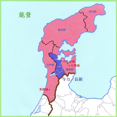 maeda-noto-11