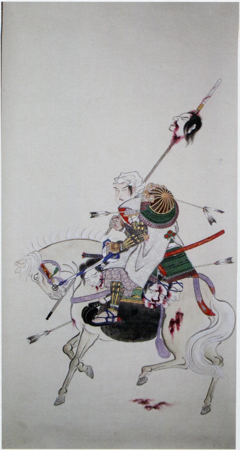 okehazama-gaisenzu-14