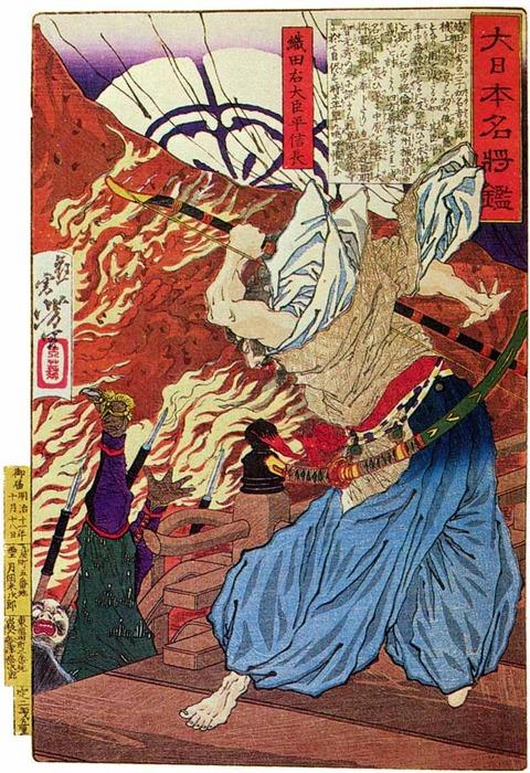 nobunaga-nisikie-3