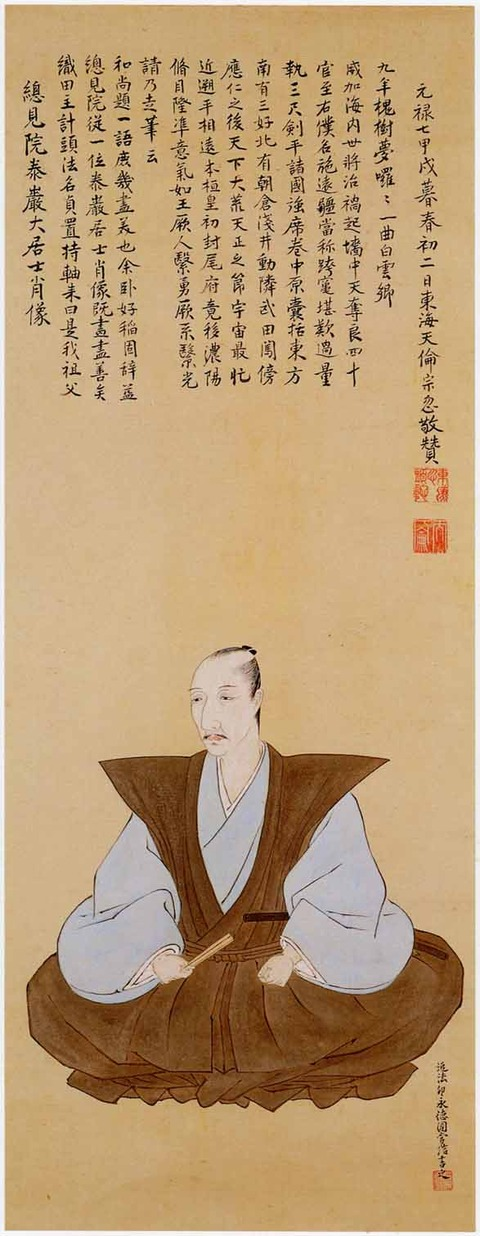 oda-nobunaga-syozo-5