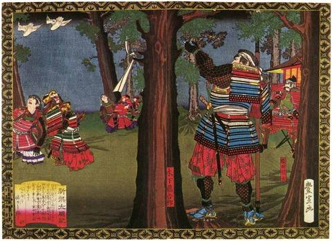 nobunaga-nisikie-1