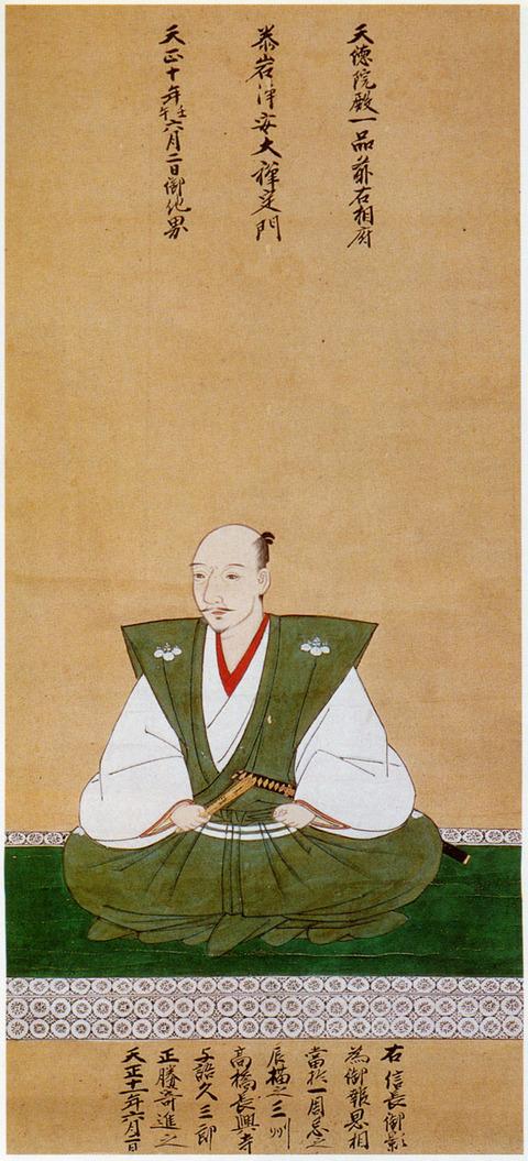 oda-nobunaga-syozou-1