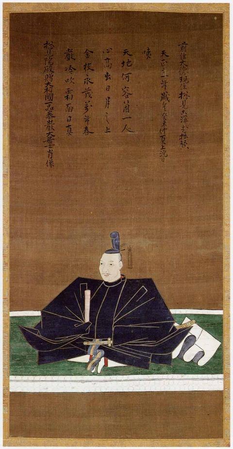 oda-syouzou-4