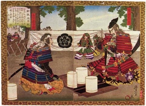 nobunaga-nisikie-2