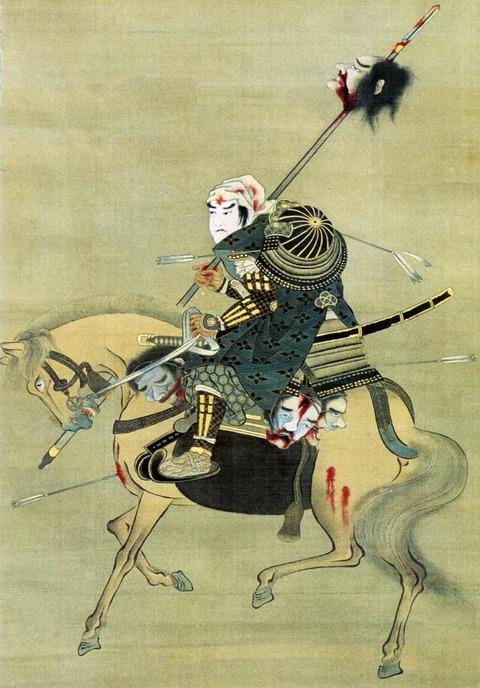 tosiie-okehazama-11