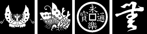 oda-nobunaga-k2