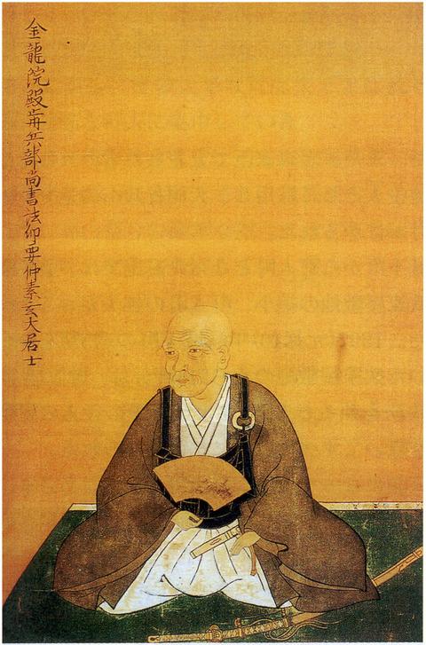 kanamori-syozou-1