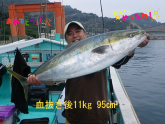 fishingmax_co_jp
