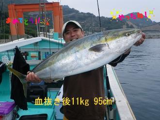 fishingmax_co_jp