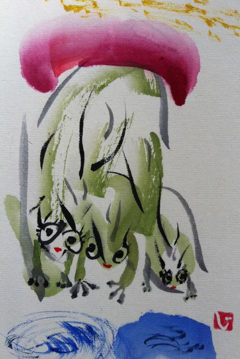 モリアオガエル (Forest Frogs)