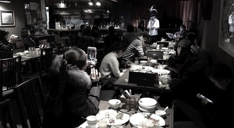 1/14 岐阜 大雪 満席!