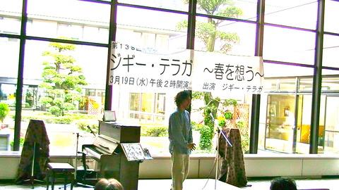 碧南市民病院ロビーコンサート