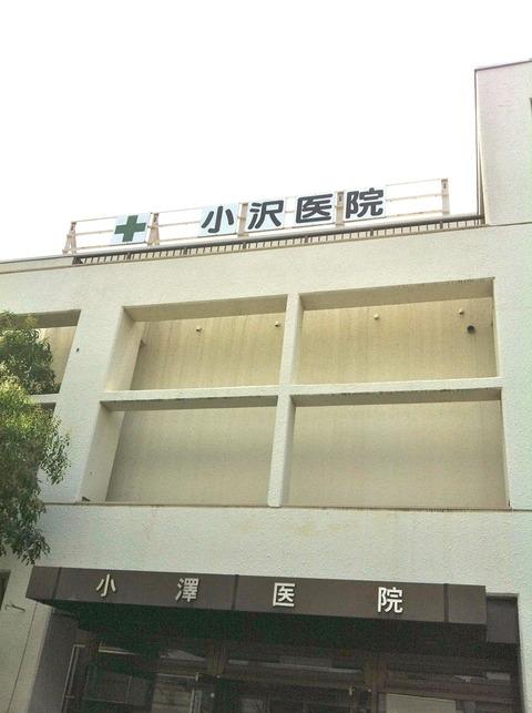 慰問コンサート@小澤医院