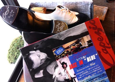 3/13(金) Jazz in Blue (半田市)