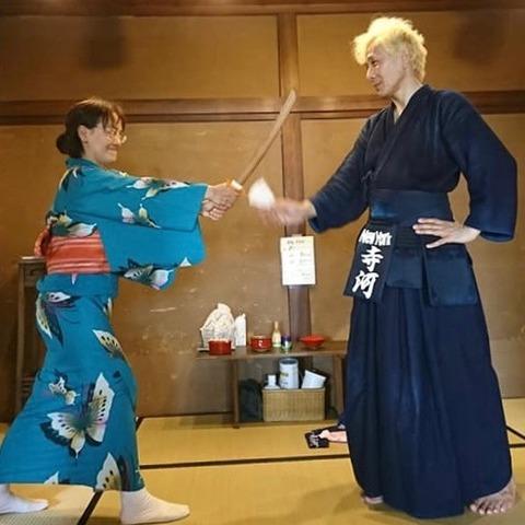 畳剣道 と スキャトサークル