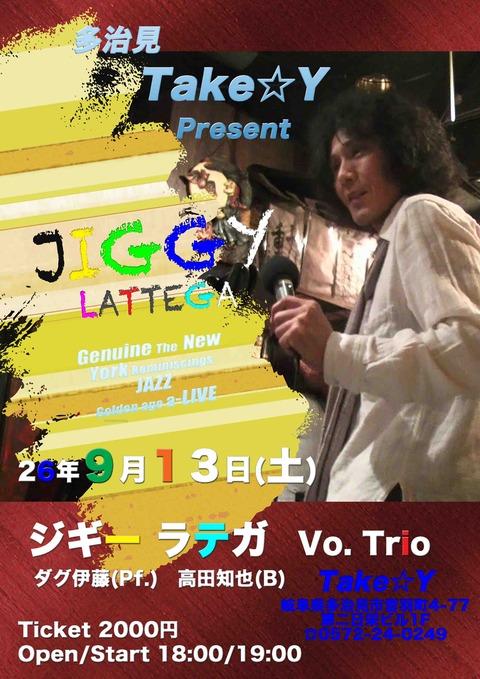 take y flyer_JPG見本