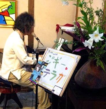 ピアノ弾き語り@常滑屋