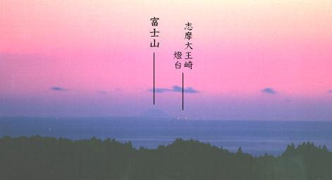 fuji0912