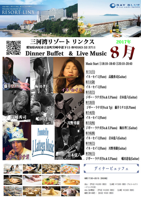 Aug.12(Sat.) @ Links