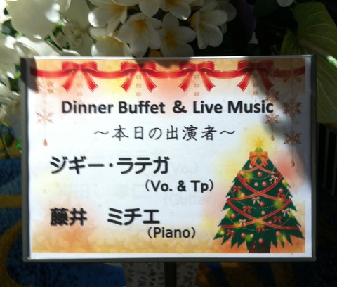 Dec 24th Christmas Eve @ Resort Linx