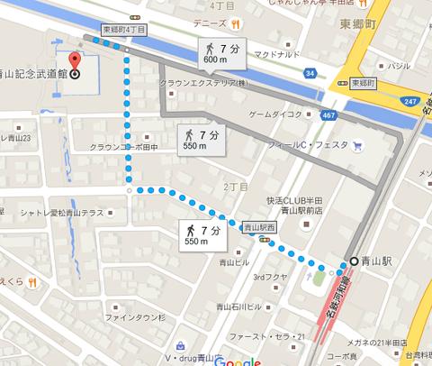 スキャット・サークル 半田市 開講決定! 9/13(火)15:00~