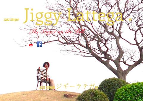 ジギー ラテガ Official Homepage リニューアルのお知らせ