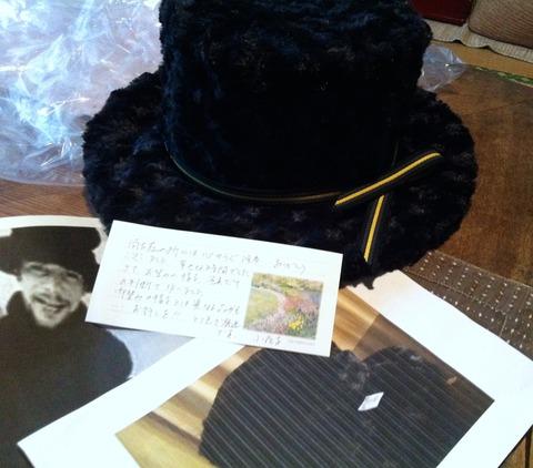ジェミロクアイ風のお帽子 いただきました。